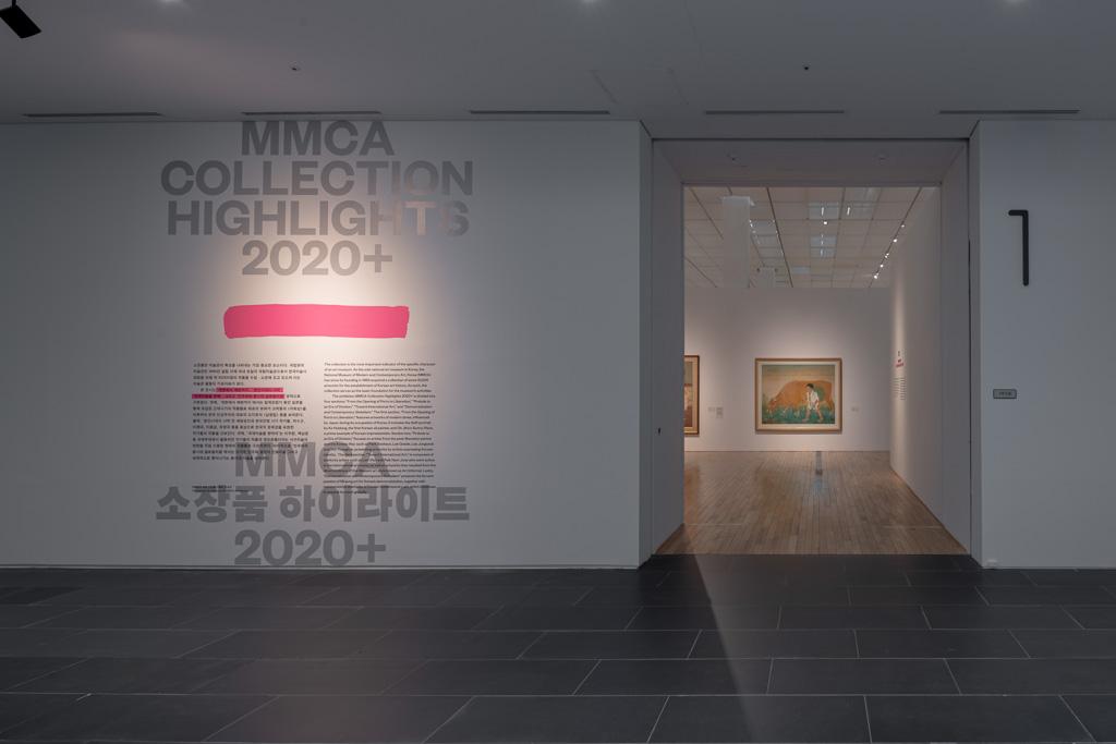 MMCA museum, Seoul