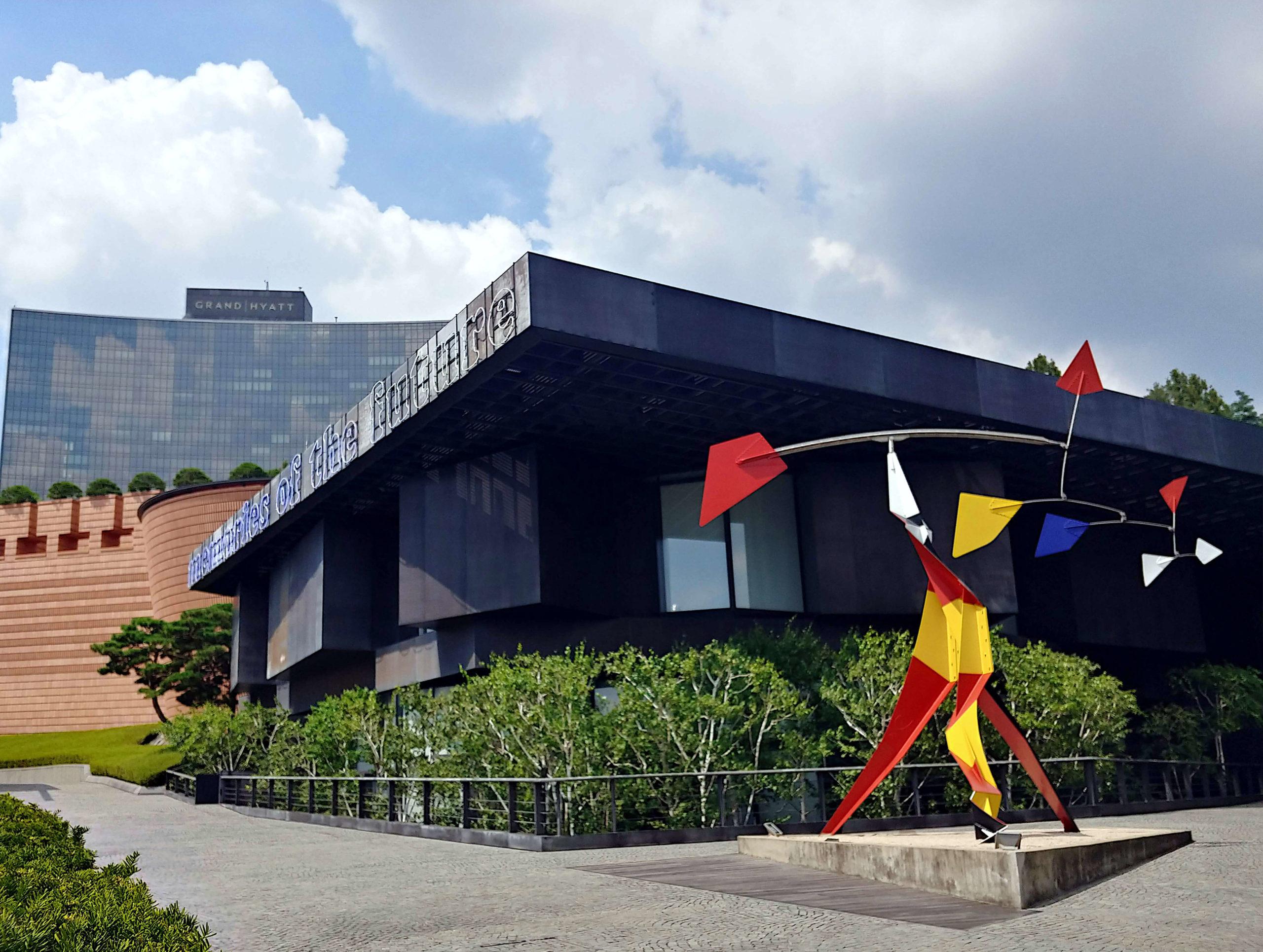 Leeum Samsung Museum of Art, Seoul